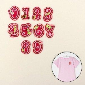 Набор термоаппликаций «Цифры», 10 шт, цвет тёмно-розовый