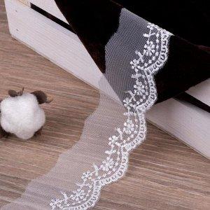 Кружево на сетке, 45 мм x 14 х 1 м, цвет белый