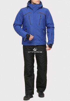 Мужской зимний костюм горнолыжный синего цвета 018109S