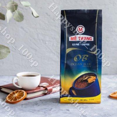🇻🇳Вкусный Вьетнам. Впервые в России - кофе из Лаоса! — Молотый! Вкусная цена.. — Молотый кофе