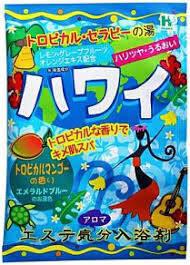 00863hl Este Kibun Aroma Соль для принятия ванны с экстрактами цитрусовых «Спа Гавайи», 40 г