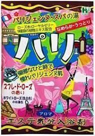 00864hl Este Kibun Aroma Соль для принятия ванны с розовой водой и маточным молочком «Спа Париж», 40