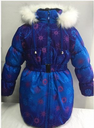 "Пальто зимнее для девочки КЗД-4 ""Алиса"" р-р 128-146,"