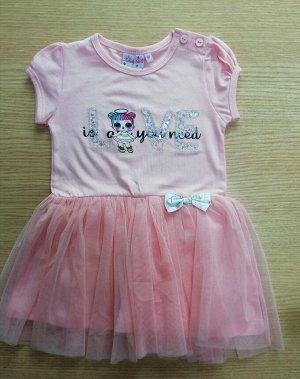 Платье цвет нежно-персиковый