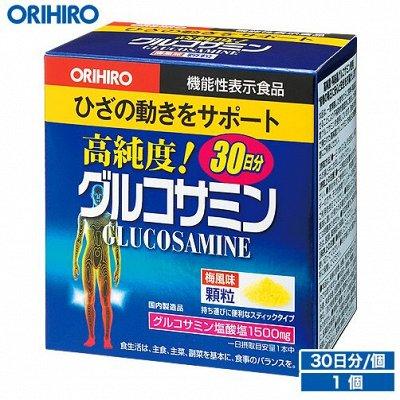 Для здоровья из Японии в наличии — глюкозамин — БАД