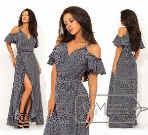Платье-халат из софта на запах, бретелях с открытыми плечами коротким рукавом-волан и асимметричным подолом Фабрика Моды 11003