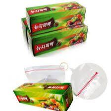 Бытовая химия и бумажная продукция-Япония,Корея —    Упаковочный материал NEW Wrap  — Пленка и пакеты