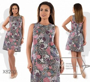 Платье с рисунком Фабрика Моды X8200