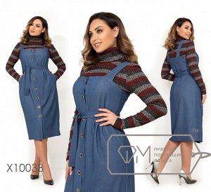Комплект из сарафана и водолазки Фабрика Моды X10033