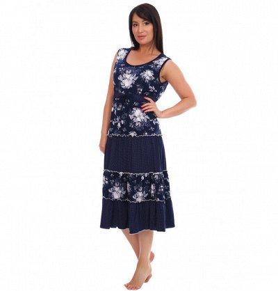 №32- БайТекс - Стильный трикотаж,приятные цены — Сарафаны, платья — Сарафаны