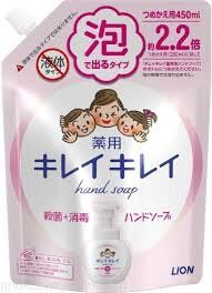 Жидкое мыло для рук -с антибактериальным эффектом с маслом розмарина для всей семьи с фруктово-цитрусовым аромат м/у 450 мл