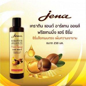 Сыворотка-крем для волос JENA Кератин и Аргана Гладкость  JENA  250 мл