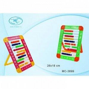 Счеты детские пластиковые на подставке 26х18 см MC-3699 Basir {Китай}