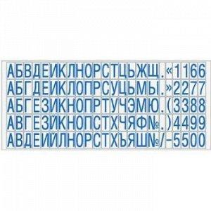 Касса букв 6.5мм русский Type Set C/P Colop {Чехия}