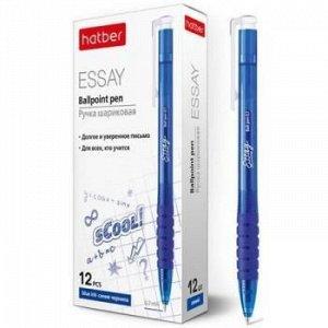 """Ручка автоматическая шариковая 0.7мм """"Essay"""" синяя (058654) Хатбер {Китай}"""