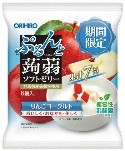 Для здоровья из Японии в наличии — полезное и вкусное желе  — Витамины и минералы