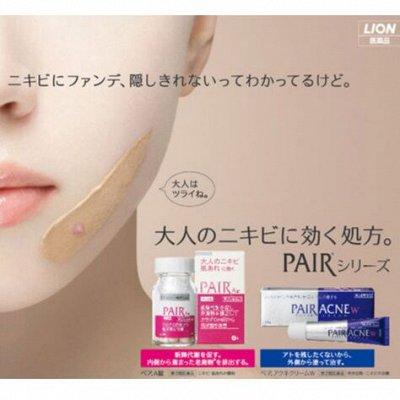 Для здоровья из Японии в наличии — для борьбы с акне — Уход проблемной кожи