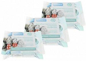 """Влажные салфетки """"KINGFISHER"""", антибактериальные, экономичная упаковка, 2х25 шт. (3 упаковки)"""