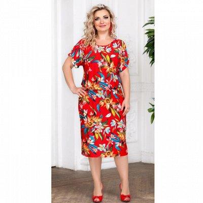 Женская одежда Л*а*в*и*р*а - 82. От 46 до 64 размера. — Лето. Размеры 46-64 — Платья