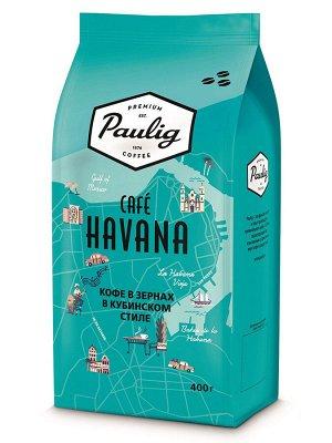 Кофе Paulig Café Havana, 400г зерно