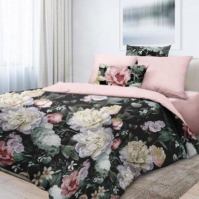 """Сонное царство. Покрывала, комплекты белья, полотенца! — Коллекция """"Любимый дом"""" (Бязь, перкаль) — Спальня и гостиная"""