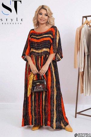 Платье 62731
