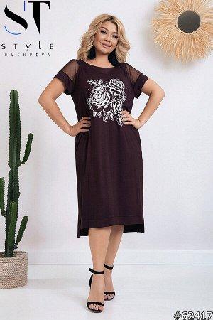 Платье 62417