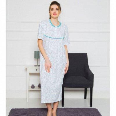 (Д)ТМ Vienetta  Турецкая одежда д/дома и отдыха-4  — Сорочки (размер +) — Сорочки и пижамы