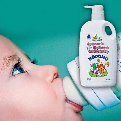 Новинки бытовой химии Япония, Корея и Тай. — Для Мытья детских бутылочек и сосок! — Все для кормления