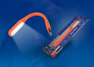 Светильник-фонарь переносной TLD-541 Orange , прорезиненный корпус, 6 LED, питание от USB-порта. Упаковка-картон, цвет-оранжевый