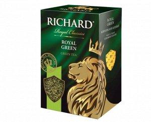 Чай Richard Royal Green круп.лист., 90гр