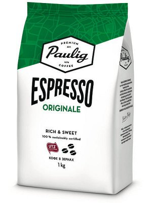 Кофе Paulig Espresso Originale, 1кг зерно