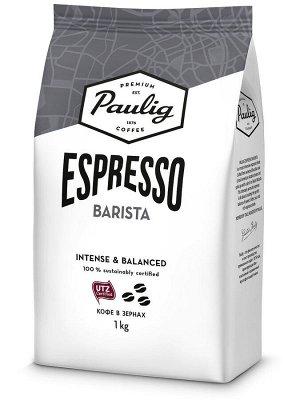 Кофе Paulig Espresso Barista, 1кг зерно