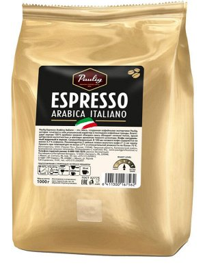 Кофе Paulig Espresso Arabica Italiano, 1кг зерно