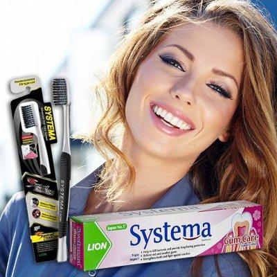 Lador - салонный уход за волосами у вас дома! — Зубные пасты и ополаскиватели для полости рта — Уход за полостью рта