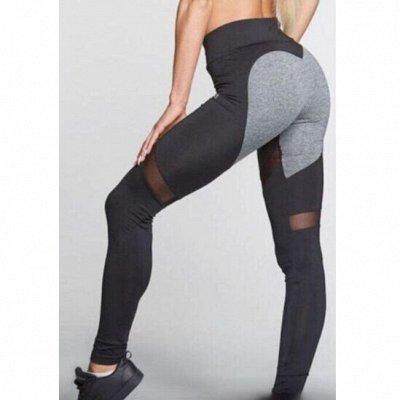 Модный Фитнес- 22! Одежда для спорта и в спорт стиле**! — Леггинсы для фитнеса — Для женщин