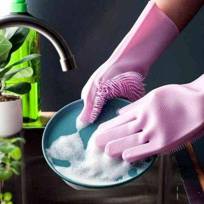 Новинки бытовой химии Япония, Корея и Тай. — Губки, перчатки, терки, полотенца — Аксессуары для кухни