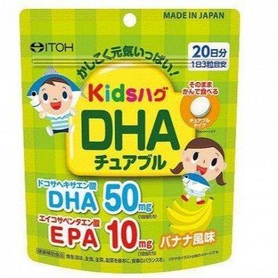 Косметика из Кореи, Таиланда и Китая *Доступные цены! — Витамины (Япония) — Витамины и минералы