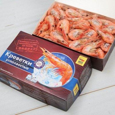 ✅Икра минтая-Камчатка! Солёная и сушеная рыбка! Сыр молоко   — Креветка углохвостая — Свежие и замороженные