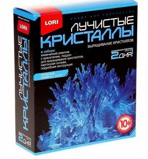 Набор для выращивания кристаллов Лучистый синий