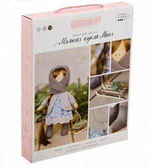 Набор для шитья Мягкая кукла Маня 30см