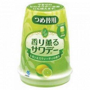 Освежитель воздуха для туалета «Lemon»/«Sawaday–аромат лемонграсса», 140 г (сменная упаковка)