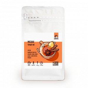 Чай чёрный Масала CorvusTea 100 гр