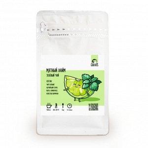 "Чай зелёный ""Мятный Лайм"" 100 гр"