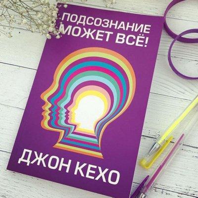 Мотивируем ребенка читать. Обучение чтения с нуля. — Новое поступление. Издательство Попурри — Книги