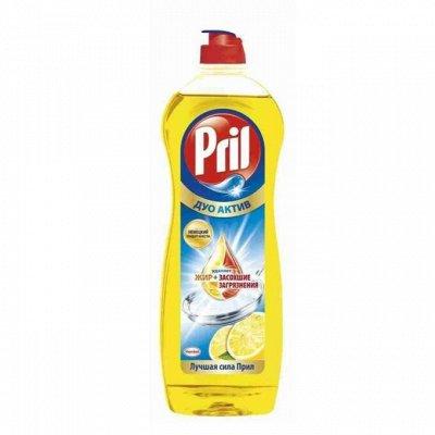 Большие скидки на большие бренды  — PRIL и SOMAT - для идеального блеска кухни — Для посуды