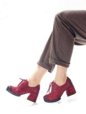 Ботильоны Страна производитель: Китай Размер женской обуви x: 35 Полнота обуви: Тип «F» или «Fx» Вид обуви: Ботильоны Сезон: Весна/осень Материал верха: Замша Материал подкладки: Натуральная кожа Кабл