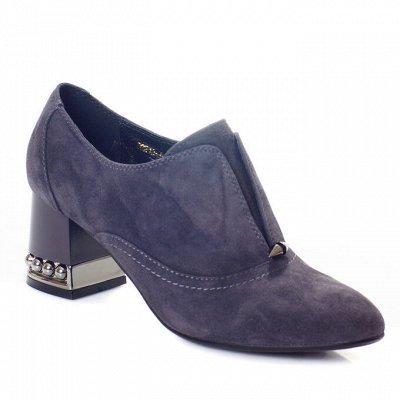 Обувь + без рядов! Шикарные новинки осень-зима 2020!  — Ботильоны — Ботильоны