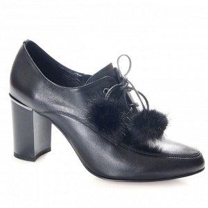 Ботильоны Страна производитель: Китай Полнота обуви: Тип «F» или «Fx» Материал верха: Натуральная кожа Цвет: Черный Материал подкладки: Натуральная кожа Стиль: Городской Форма мыска/носка: Заостренный