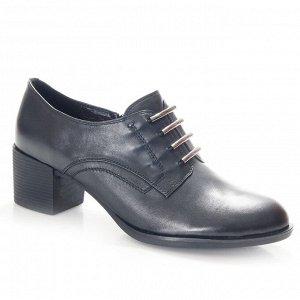 Ботильоны Страна производитель: Китай Полнота обуви: Тип «F» или «Fx» Материал верха: Натуральная кожа Цвет: Черный Материал подкладки: Натуральная кожа Стиль: Городской Форма мыска/носка: Закругленны
